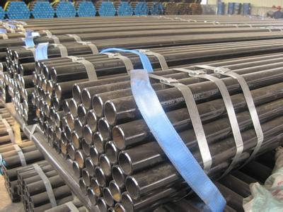 Astm a53b 20# Seamless Carbon Steel  Pipe
